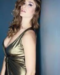 Elysia Rotaru