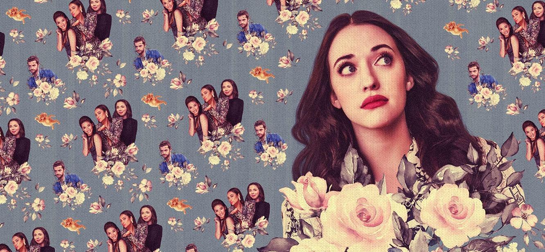 Dollface Season 1 tv series Poster