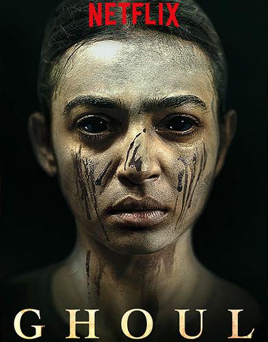 Ghoul Season 1 poster