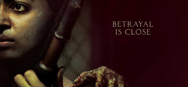 Ghoul Season 1 tv series Poster