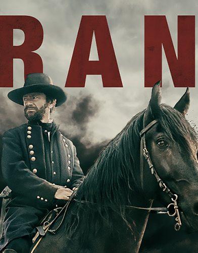 Grant tv series poster