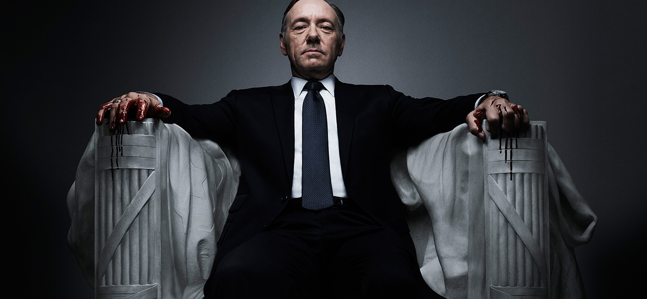 House of Cards Season 1 tv series Poster
