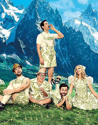 It's Always Sunny in Philadelphia Season 12 poster