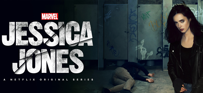 Jessica Jones  Season 1 tv series Poster
