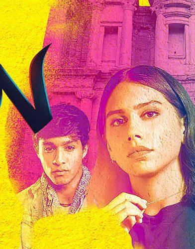 Jinn tv series poster