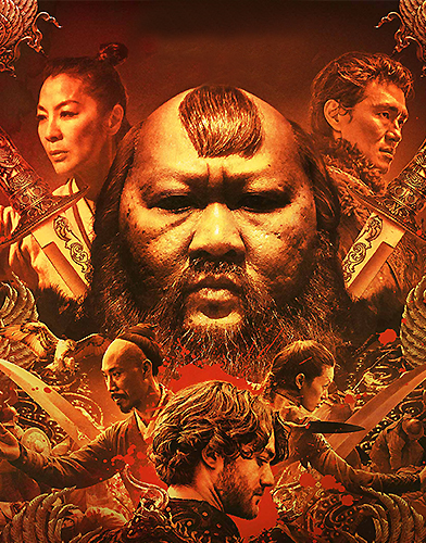 Marco Polo Season 2 poster