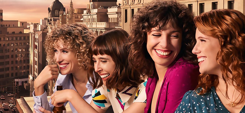 Valeria Season 1 tv series Poster