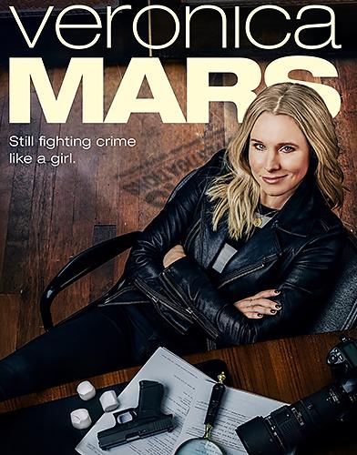 Veronica Mars Season 4 poster