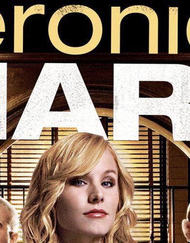 Veronica Mars tv series poster