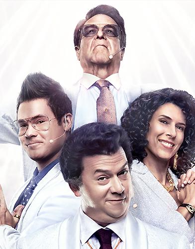 The Righteous Gemstones Season 1 poster